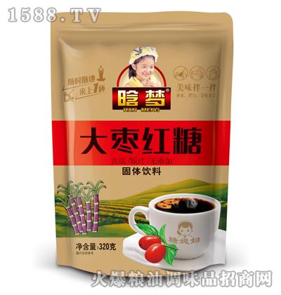 晗梦-320克大枣红糖