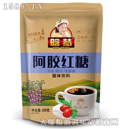 晗梦-320克阿胶红糖