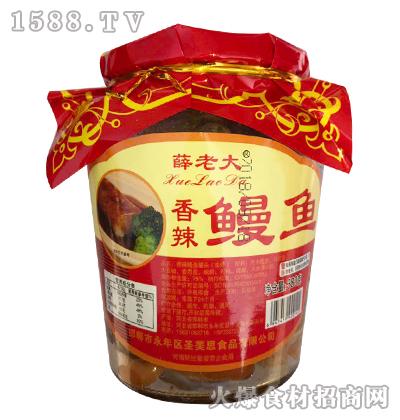 薛老大香辣鳗鱼罐头380克