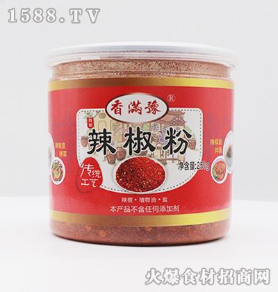 香满豫辣椒粉250g