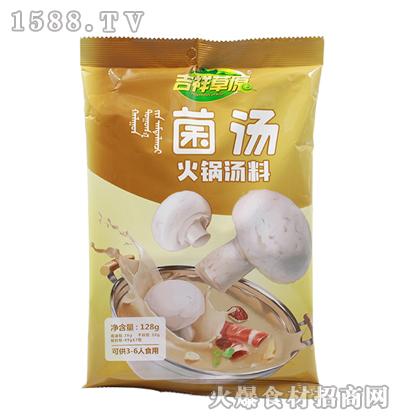 吉祥草原菌汤火锅汤料128g