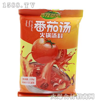 吉祥草原番茄汤火锅汤料220g