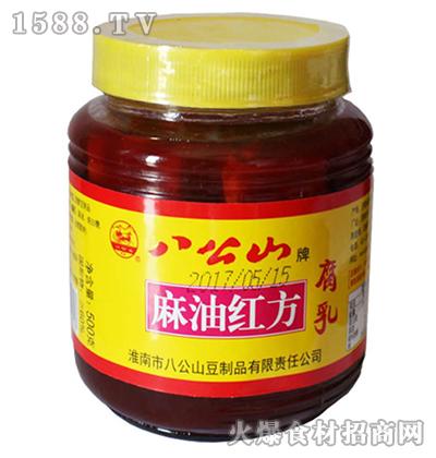 八公山麻油红方腐乳500g