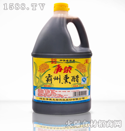 争荣霸州熏醋1.75L