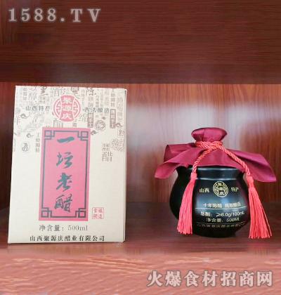 聚源庆一坛老醋(十年陈醋)500ml