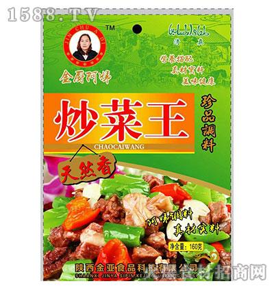 金厨阿娣炒菜王160g