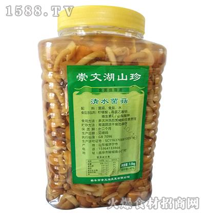 崇文湖清水蘑菇3.5kg