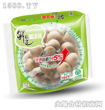 丰科-鲜菇道蟹味菇150g