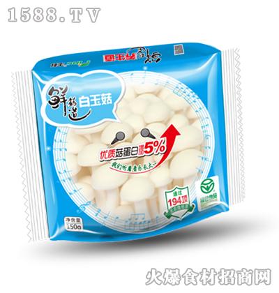 丰科-鲜菇道白玉菇150g