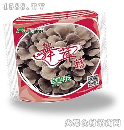 丰科-舞茸菇灰树花100g