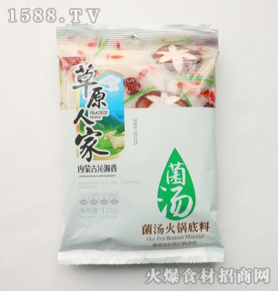 草原人家-菌汤火锅底料110g