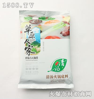 草原人家-清汤火锅底料130g