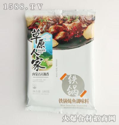 草原人家-铁锅炖鱼调味料180g