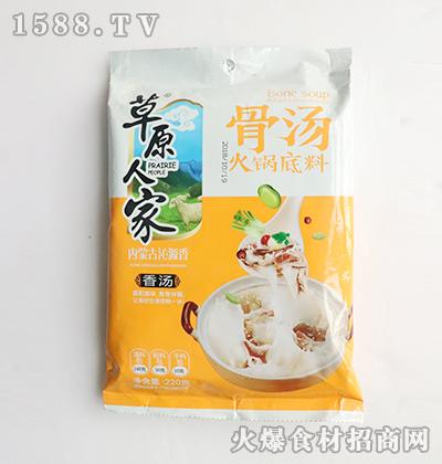 草原人家-骨汤火锅底料香汤220g
