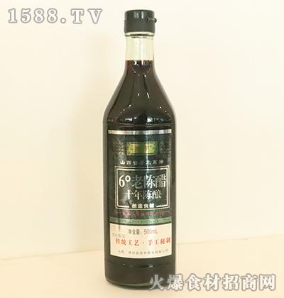 旭丰-6度老陈醋(十年陈酿)