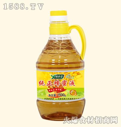 相依草纯正蜂蜜液(瓶)1500g