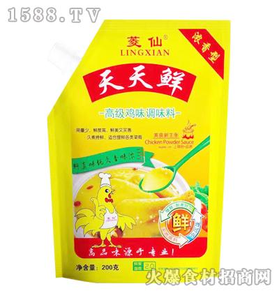 菱仙天天鲜高级鸡味调味料(浓香型)200克