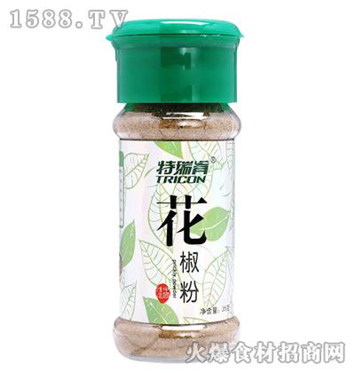 特瑞肯花椒粉35g