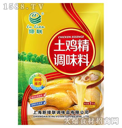绿联土鸡精调味料1kg