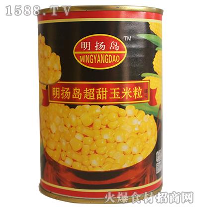 名扬岛超甜玉米粒罐头400g