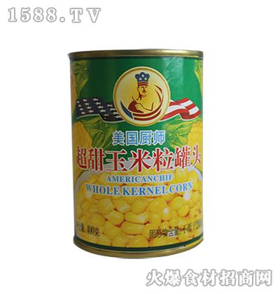 美国厨师原粒玉米粒罐头400g