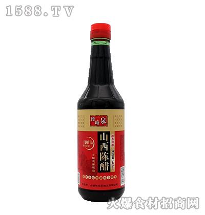 梗峪泉山西陈醋(日晒三年陈酿)420ml