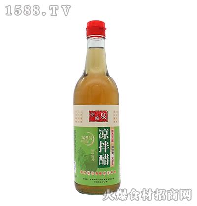 梗峪泉凉拌醋-500ml