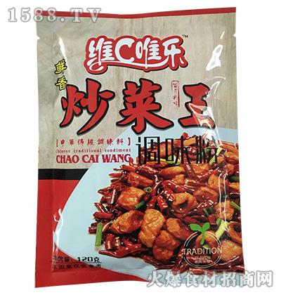维C唯乐鲜香炒菜王调味粉120g