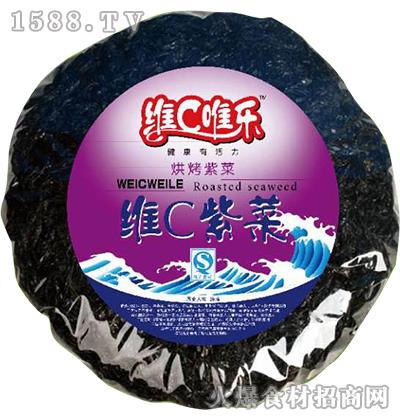 维C唯乐维C紫菜烘烤紫菜(紫)