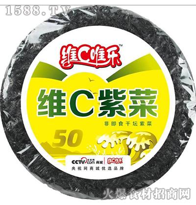 维C唯乐维C紫菜(黄)