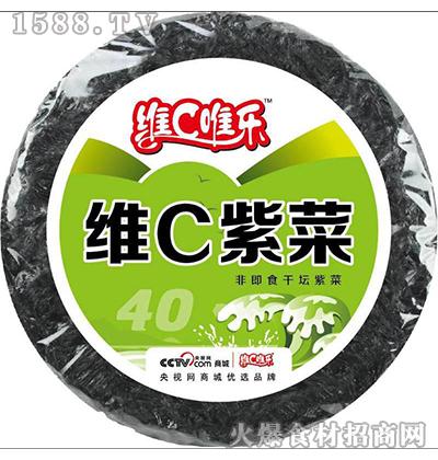 维C唯乐维C紫菜(绿)