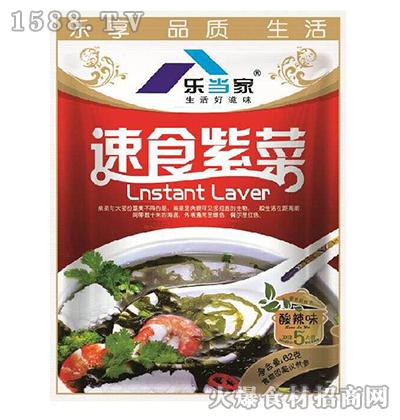 乐当家速食紫菜(酸辣味)62g