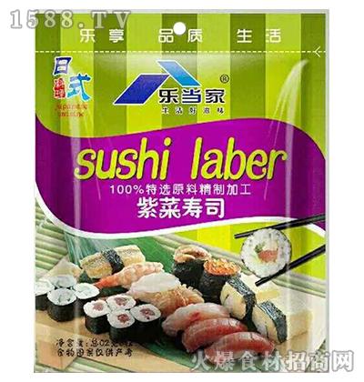 乐当家紫菜寿司