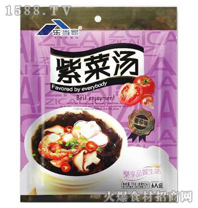 乐当家紫菜汤料(番茄味)