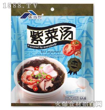 乐当家紫菜汤料(鲜虾味)