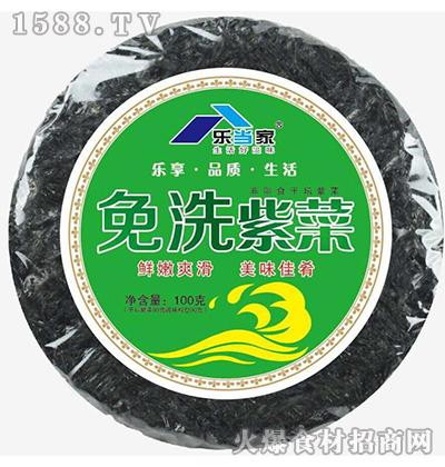 乐当家免洗紫菜100g(绿)
