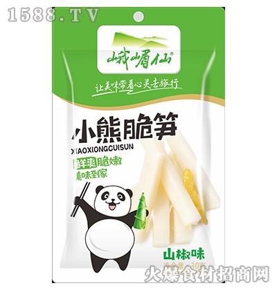 峨眉仙小熊脆笋山椒味30g