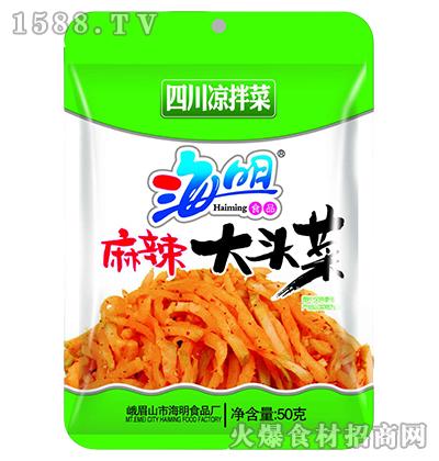 海明麻辣大头菜50g