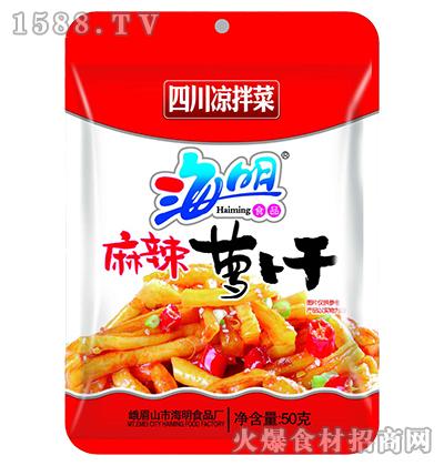 海明麻辣萝卜干50g