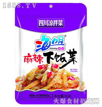 海明麻辣下饭菜50g