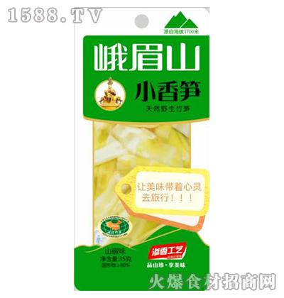 峨眉山山椒味小香笋35g