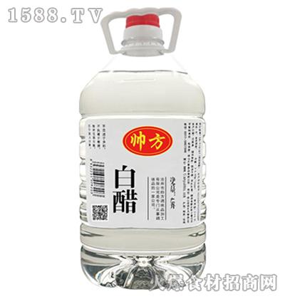 帅方白醋4.5L