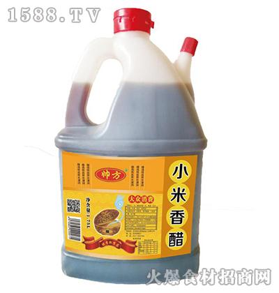 小米香醋1.75L