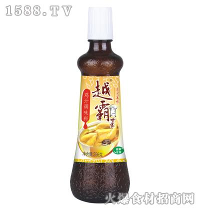 越霸世家鸡汁调味料556克