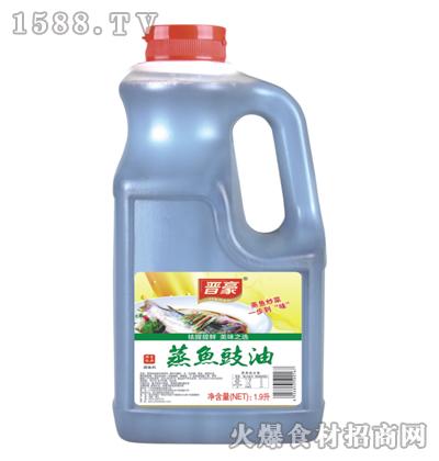 晋豪蒸鱼豉油1.9L