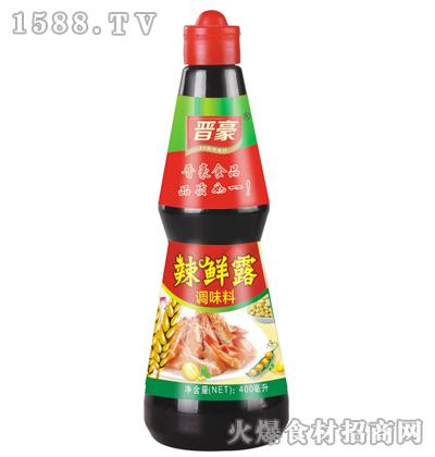 晋豪辣鲜露调味料400毫升