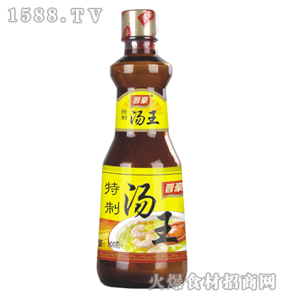 晋豪特制汤王调味料500克