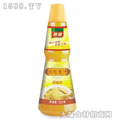 晋豪浓缩鸡汁调味料500克