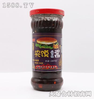 蒙毅-夹馍香菇酱(麻辣味)246g