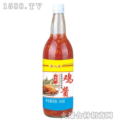 华人迷泰式鸡酱(蒜蓉辣椒调味酱)800克